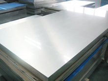 High Quality 304 stainless hot rolled steel