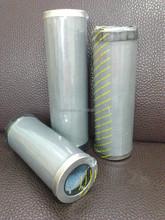 Hitachi filter 55303021/filter element 5232 3020/ 52812330 oil separator