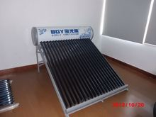 Brilliant Economic Gallon Solar Water Heater