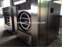 Automatic Commercial washer for hotel,hospital,laundry