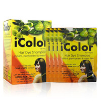 I Color Hair Color Shampoo 25ml*10