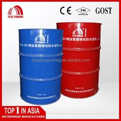 Spray applied polyurea coating SPU-351P