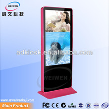 Beautiful pink color android advertising screen samsung kiosk 42inch led