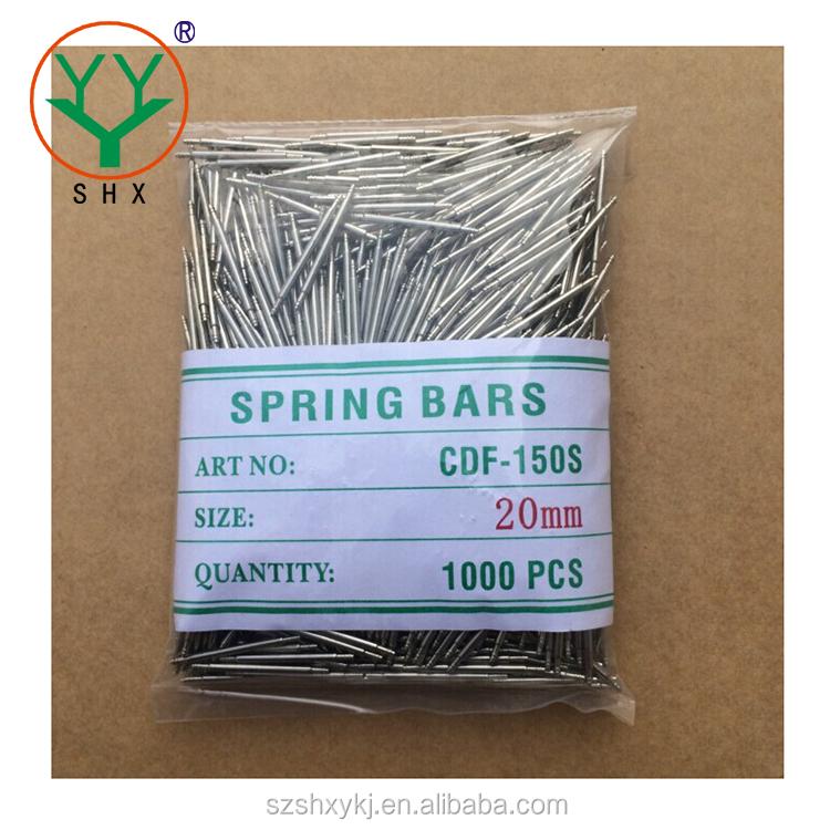 spring bar (4).jpg