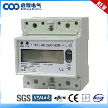 Measure Accurately Bi-Directional Energy Meter