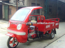 250cc china three wheel motorcycle/cargo tricycle