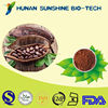 Health Food of Bean of Cocoa Cocoa Powder Help Weight Loss Herbal