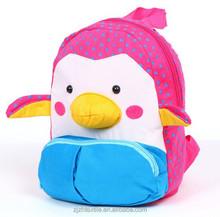 funny animal 2015 backpack Bags, kids animal Backpack School Bags