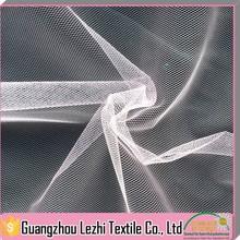 Hot Sale 20D Diamond Fine Nylon Mesh Fabric For Dresses