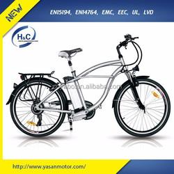 2015 New E Bike with Integrated Wheels, E cycle Bike