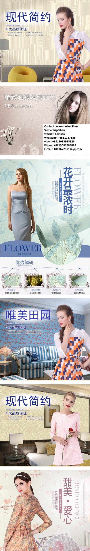 wall-paper-designer-home-wallpaper-10abaa.jpg