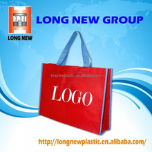 R idea logo printing with non-woven shopping bag