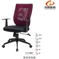 Commercial Furniture General Use Custom Mesh Computer Chair V-13B