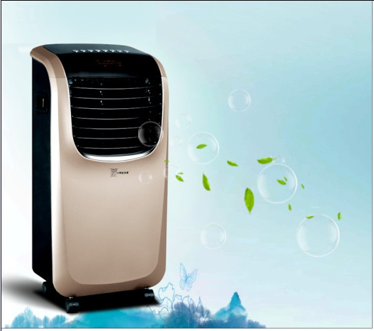 bonaire evaporative cooler service manual