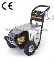 3kw,2500-3.0T4 power car washing cleaner
