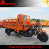 gasoline motor tricycle/motor tricycle/commercial tricycle