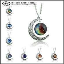 Ebey hot sale glass moon and ball pendant necklace
