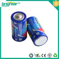 chinese factory price zinc carbon zinc carbon r14 um-2 c 1.5v battery