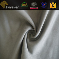 FR20141011-13 21S*150D rayon fabric