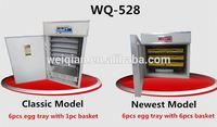 CE approved 110V/220V 528 Eggs Chicken Incubator For Sale/types of incubator