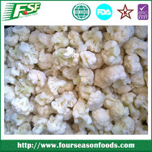 frozen organic frozen cauliflower, White broccoli for export