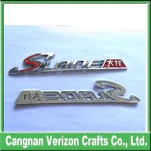 Custom 3D Car Logo With Names/Custom 3D Car Emblem/ABS Chrome Car Badge