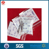 low price mini LDPE press zip lock bag for hospital packing medicine bag