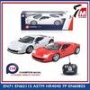 2015 electric rc car 1:14 rc car hot new products