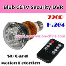 "5.0 MP 3.6mm 1/4"" CMOS Bulb CCTV Camera, 24pcs IR nightvision, H.264, 720p, Motion detection, Power by blub"