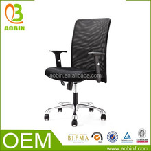 Modern Office Arm Adjustable Desk Chair Mesh Chair