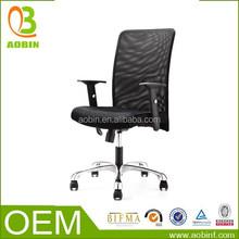 Modern Office Arm Desk Chair Mesh Chair