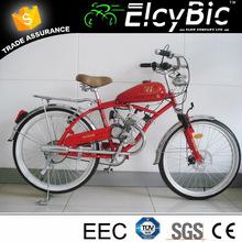 26inch wheel gasoline 49cc powered adult engine bike (E-GS103)