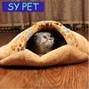 The cat litter thickened pet nest pet cat sleeping bag warm little home pet bed