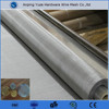 Alibaba express high quality steel filter mesh /stainless steel wire mesh