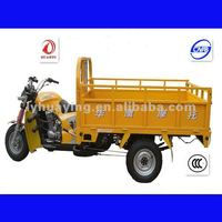 2012 automatic tricycle for adult