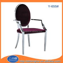living room baby foam sofa chair Y655