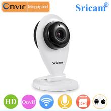 Sricam SP009 128 G tarjeta TF cámara de reserva hormigas IP cámara fácil instalación