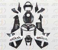 cbr600 fairing kit