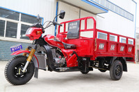 150CC,200CC,250CC,300CC China tricycle cargo/three wheel motorcycle