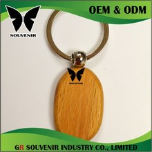 Custom Wooden Laser Engraving Keychain/Keyring/Keyholder