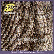 curtain fabric samples,cationic fabric
