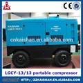 Lgcy- 13/13 diesel portátiles de aire del compresor cfm 458 13 barra para uso minero