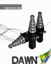Tres etapas, Simple efecto con vástago simple, Hidráulico telescópica cilindros