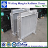 Good service China Weifang Hengan radiator water cooler oil cooler intercooler for truck small car with plastic tank