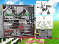 HS powerful and noiseless Industrial exhaust fan