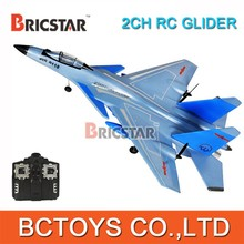 Reality design 2.4G 2CH EPO fighter glider lanyu rc model from china with LED lights.
