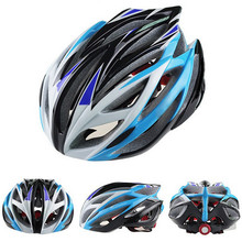 High Quality Cycling Skating Helmet Integrally-Molded Head Protect Bicycle Helmets Outdoor Protective Helmet