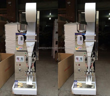 Automatic Powder, Peanuts,Seeds,Medicine,Granules,Hardware Weighing Packing Machine
