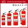 /p-detail/Barato-pero-alta-calidad-extintores-300007000043.html
