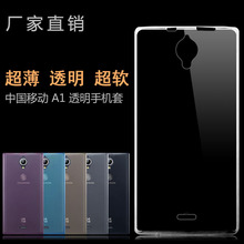 2015 Accept OEM Jelly series Ultra-thin tpu case for china mobil A1